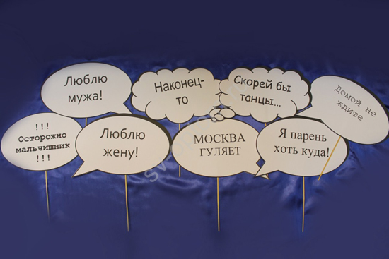 Речевые облака набор №6
