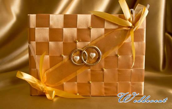Книга пожеланий «Золото Аграбы»