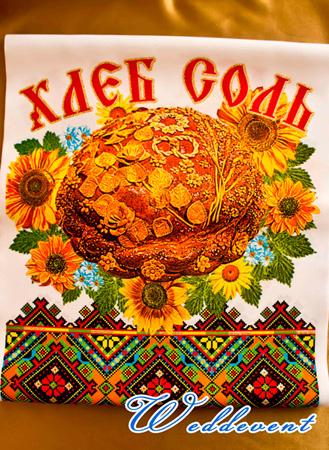 Рушник «Хлеб соль» с цветами