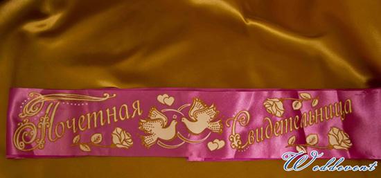 Лента фиолетовая с набивным рисунком
