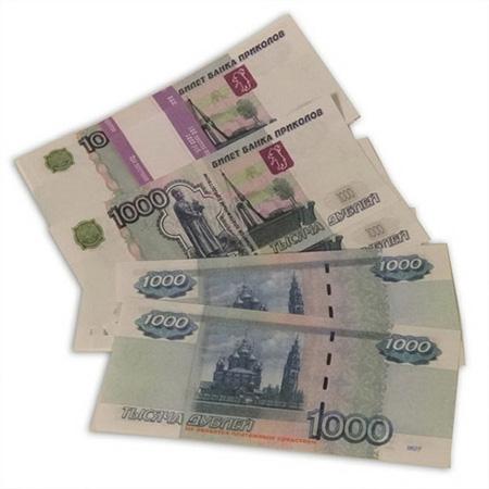 Деньги на выкуп пачка 1000 рублей